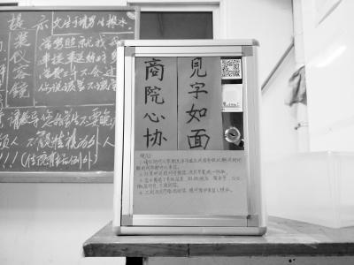 """武汉一高校现""""解忧杂货店"""" 写下烦恼收到暖心回信"""