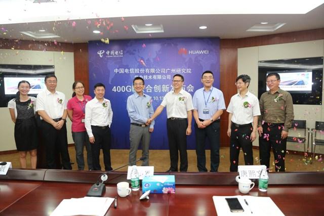 中国电信广州研究院联合华为完成首个400GE测试