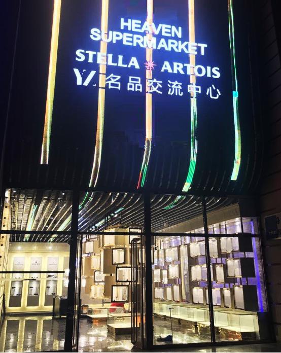 稀世名品亮相工体,YZ名品交流中心新店揭幕