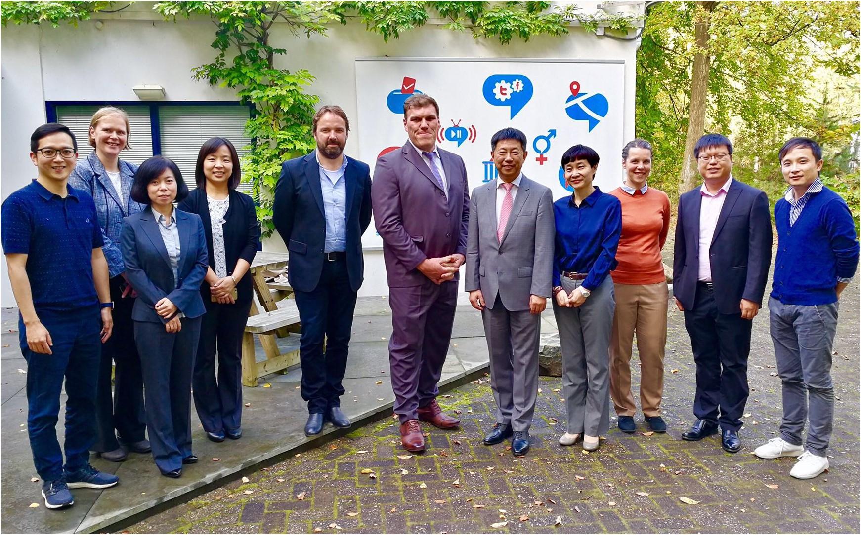 """中国传媒大学代表团访荷兰广电研究中心 建设""""双一流""""学科  加快国际化办学"""