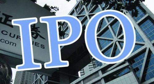 证监会审核力度加大,IPO市场奋进前行