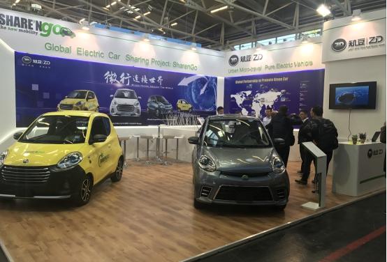 2017年第九届德国(慕尼黑)新能源车博览会 知豆群星闪耀