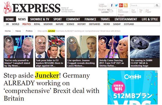 暗箱操作?德国被曝抛开欧委会正与英国商讨全面脱欧协议