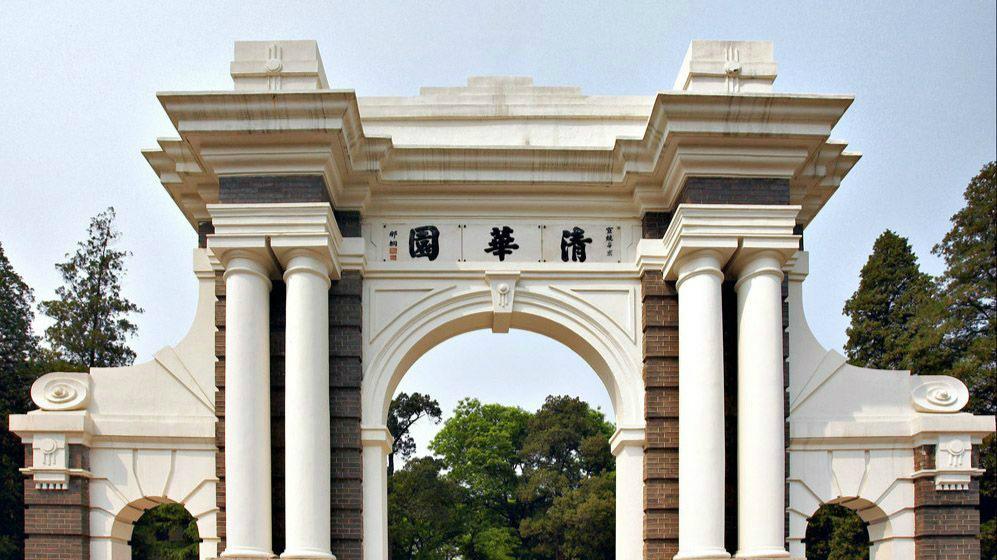 2018年QS亚洲大学排名发布