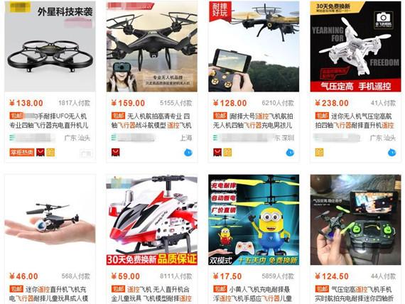 为什么无人机售价至少数千元 遥控飞机才几百块?