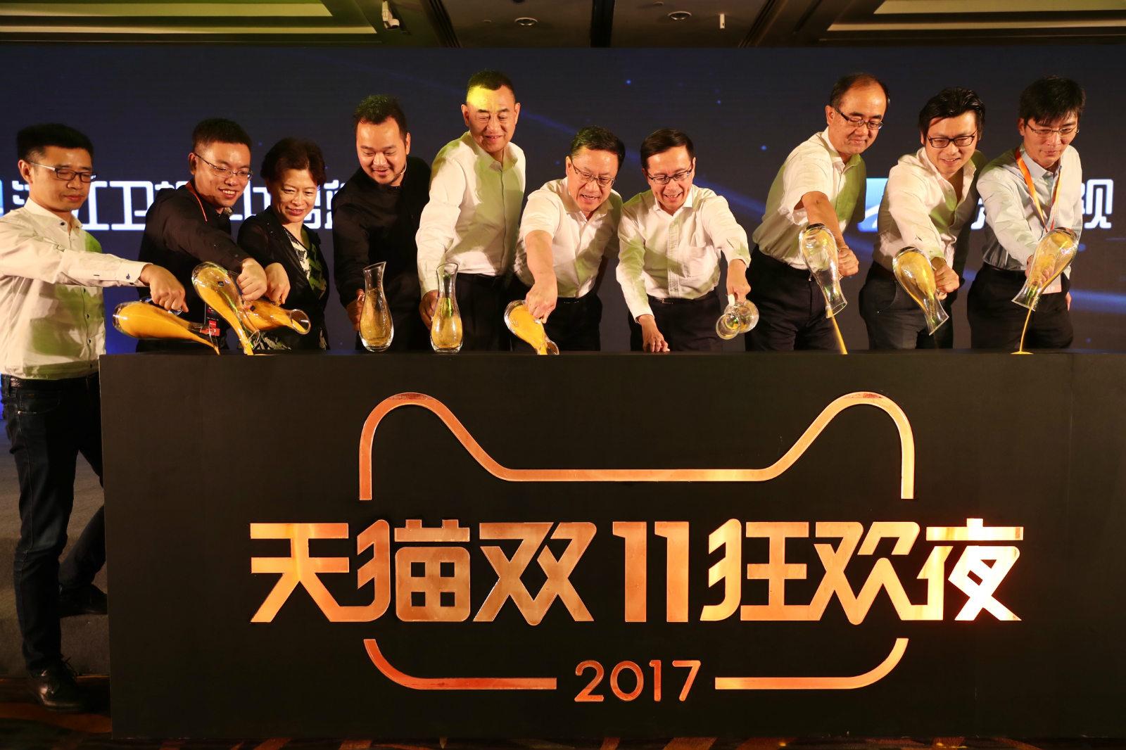 """天猫双11晚会定档上海:刮起""""硅谷+好莱坞""""风"""