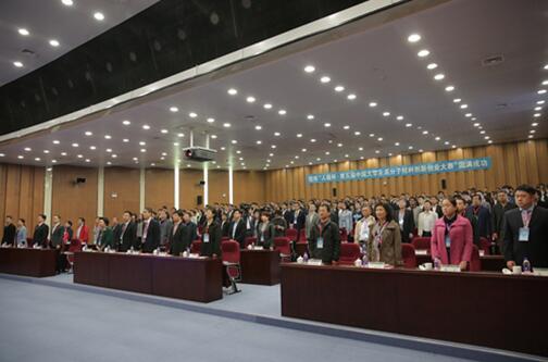 人保杯·第五届中国大学生高分子材料创新创业大赛决赛开幕