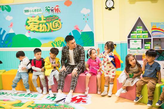 """张伦硕""""生娃计划""""与钟丽缇结缘《爱上幼儿园》"""