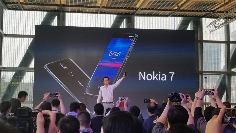 Nokia 7正式发布 以设计为主打2499元起