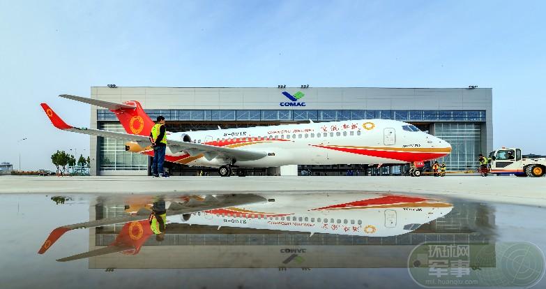 第3架ARJ21交付 我支线喷气客机稳步批产化