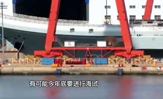 张召忠称国产航母或2018年服役