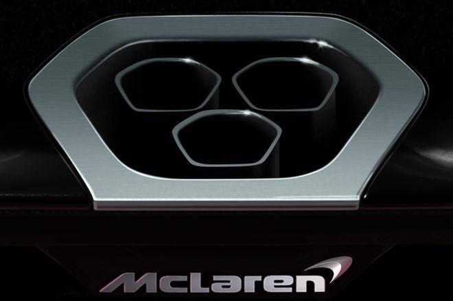 迈凯伦将推史上最极端公路车P15 明年发布