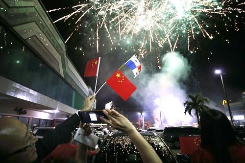 西媒:巴拿马欲简化中国人签证 加强贸易旅游往来
