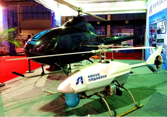 国内首家无人机专用空域在沈阳法库通航基地诞生