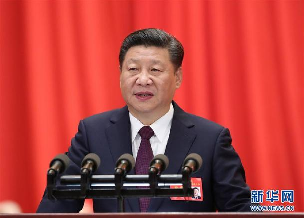 日媒:关注中共十九大报告 中国已进全新发展阶段