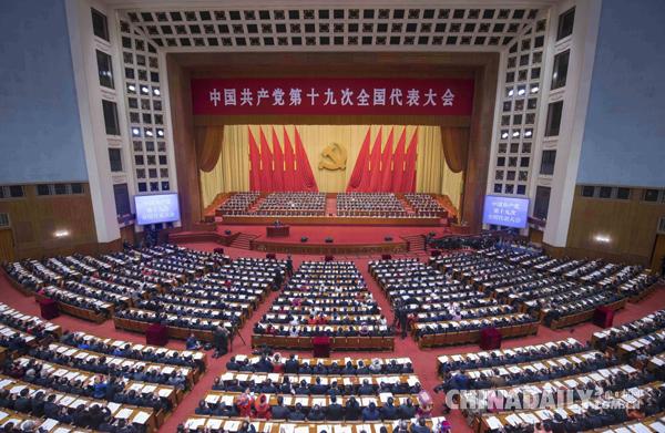 外媒:在美华侨华人谈五年变化 期待中国有更大成就