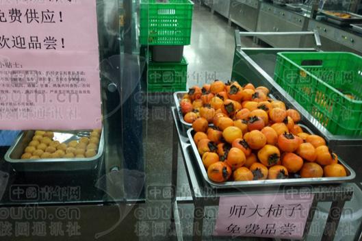 高校免费发放自产柿子