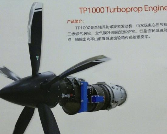 中国无人机最大瓶颈发动机问题竟被民营企业攻克