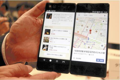 日本DOCOMO新品发布 时隔四年再次发售双屏手机