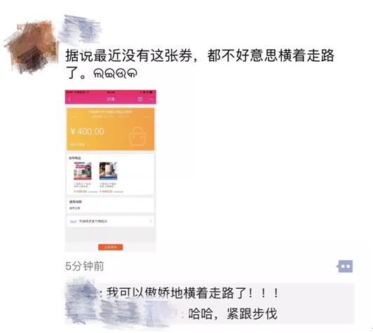 """天猫精灵推超级会员99元""""双11价"""" 37秒预售破万成黑马"""
