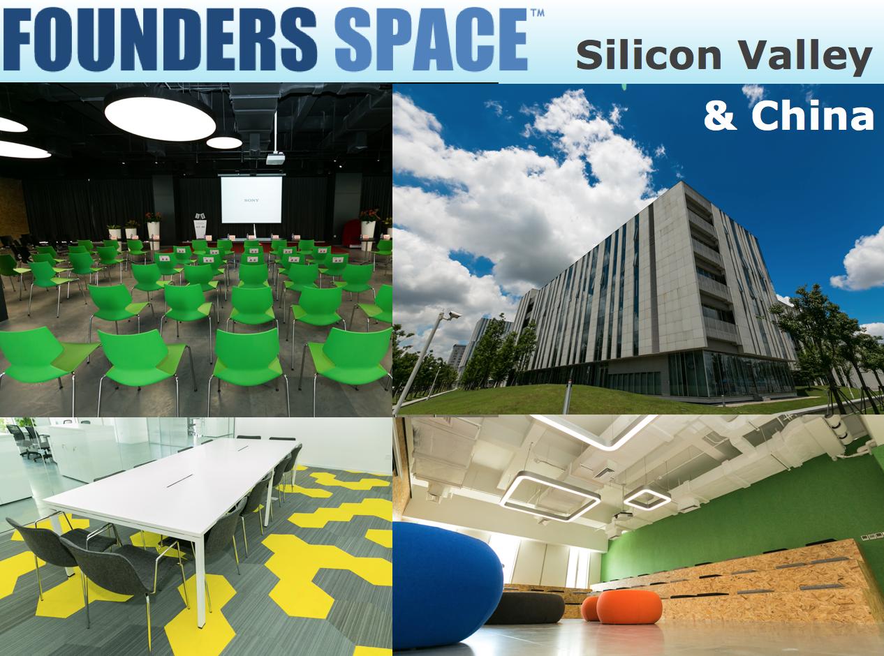 硅谷孵化器Founders Space北京办公室开幕