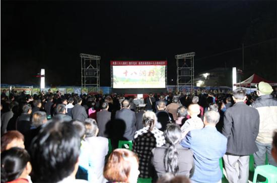 电影《十八洞村》在川举行公益巡映