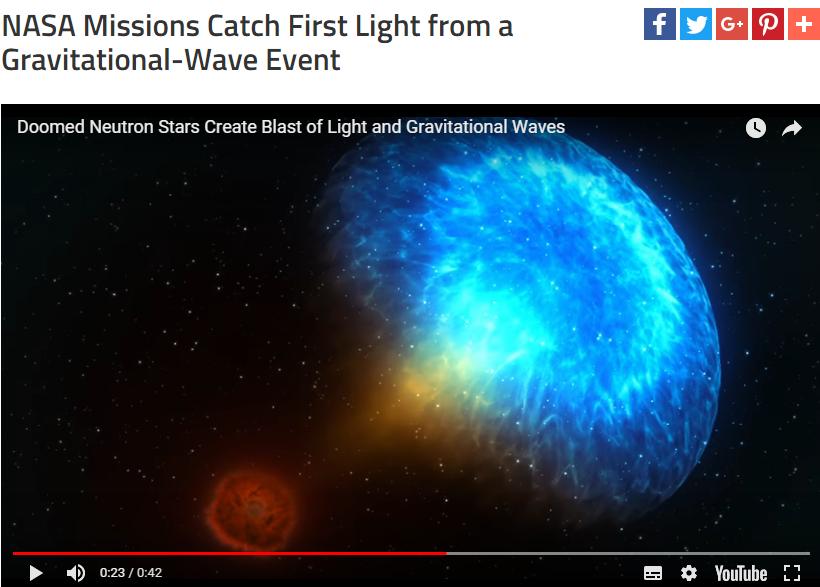 """颜值与含金量并重:来自双中子星的""""星际表演"""""""