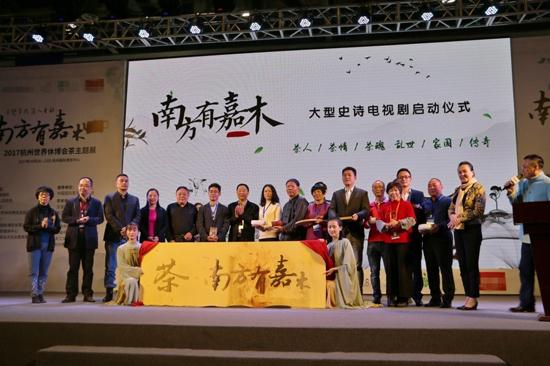 茅盾文学奖《南方有嘉木》重拍 2.5亿缔茶文化