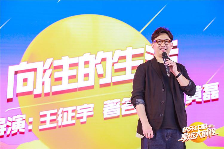 湖南卫视2018招商会承包半个娱乐圈 范冰冰陈坤钟汉良悉数登场