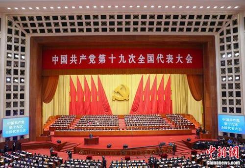 香港侨界热议十九大报告:为中国发展蓝图感到兴奋