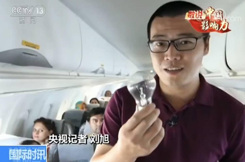 媒体:中国影响力到底有多大?看看这个项目的进展