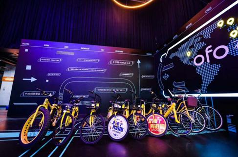 移动物联网技术赋能ofo小黄车 让单车运维读懂用户心思