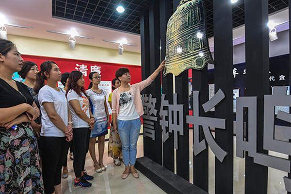 中国共产党自身建设的五年探索之路