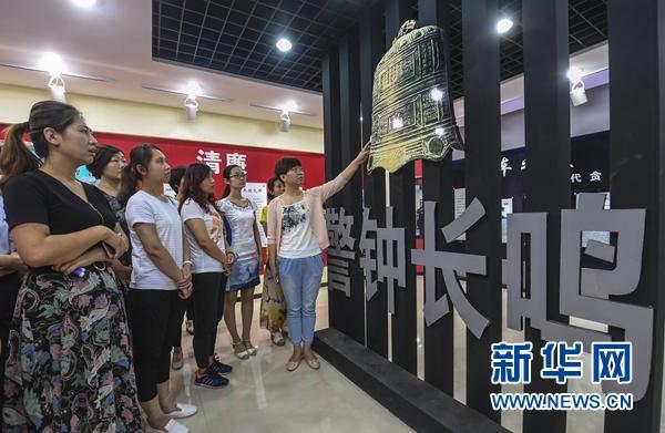 再塑党的形象的伟大工程——中国共产党自身建设的五年探索之路