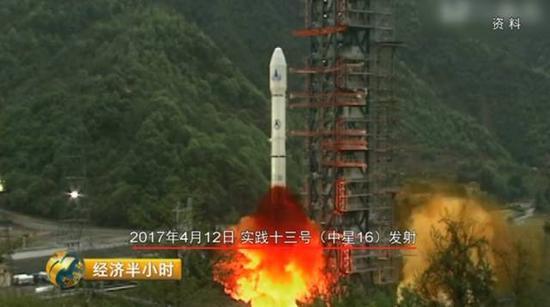 中国发射一枚超级卫星 以后哪里都可以高速上网了