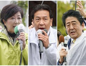 日本大选前日 各政党领袖抓紧集会拉票