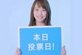 日本众院选举迎来投票日大致形势或深夜揭晓