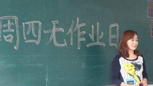"""山东小学生提议""""每月设无作业日"""" 获校长通过"""