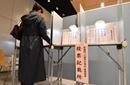 日本众议院选举今天举行