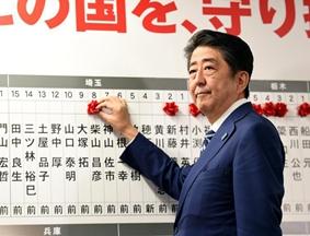 日本执政联盟在众议院选举中获胜