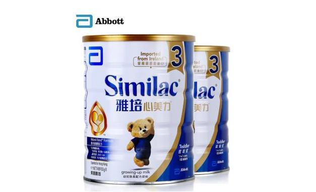 雅培一款奶粉在香港遭下架 烟酸与标示值不符