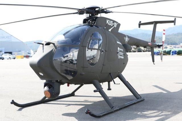 韩国将直升机改为无人机