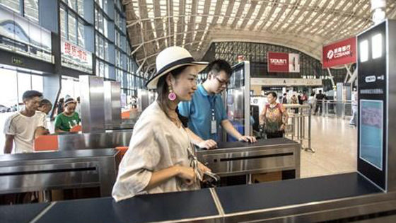 法媒:人脸识别在中国只是生活的一部分!