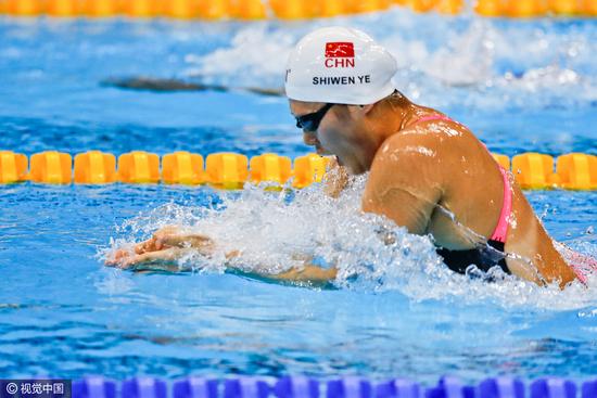 全锦赛叶诗文200蛙预赛列第一 力争蛙泳双冠王