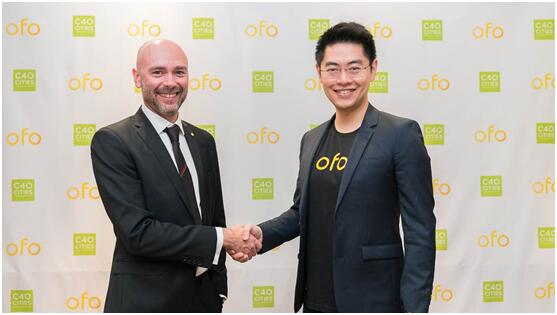 ofo与C40城市集团合作 将共同应对气候变化