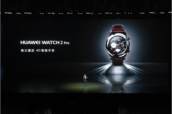 跨步腕上独立通话时代 HUAWEI WATCH 2 Pro发布