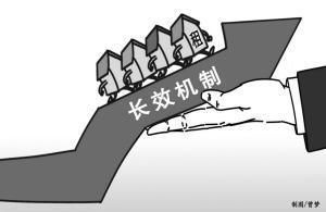住房租赁管理条例立法加速 年度成交额或达1.8万亿元