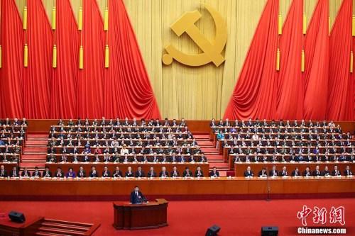海外华媒聚焦十九大:中国将改变世界节奏!