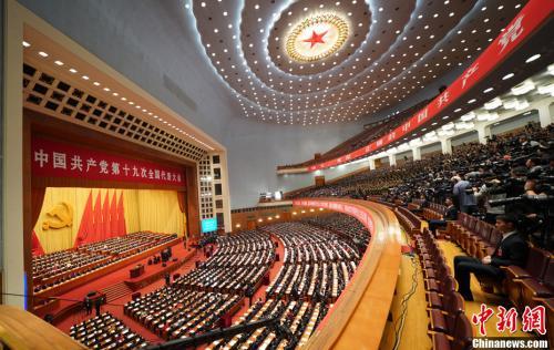 意媒:毫无疑问,中国的未来势必与世界息息相关!
