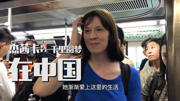 """""""洋媳妇"""":来中国6年,渐渐爱上这里的生活!"""